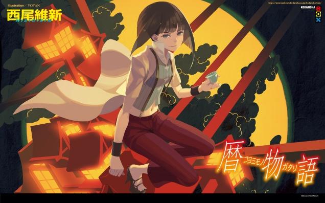 Koyomimonogatari-imagem-destaque.jpg